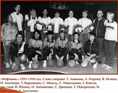 """""""Нефтянику"""" 50 лет: сборная 90-х годов"""